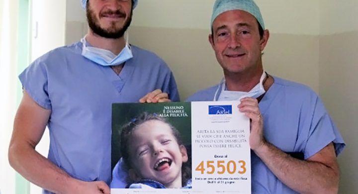 SMS Fondazione Ariel Paralisi Cerebrale